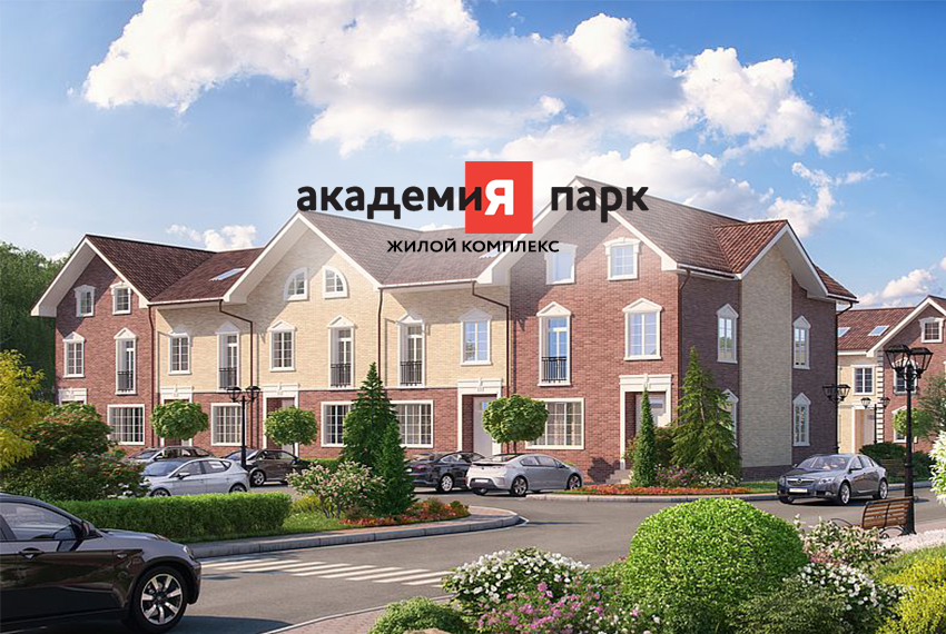 zhk_akademiya_park