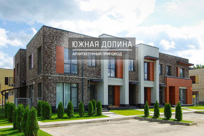 zhk_yuzhnaya_dolina