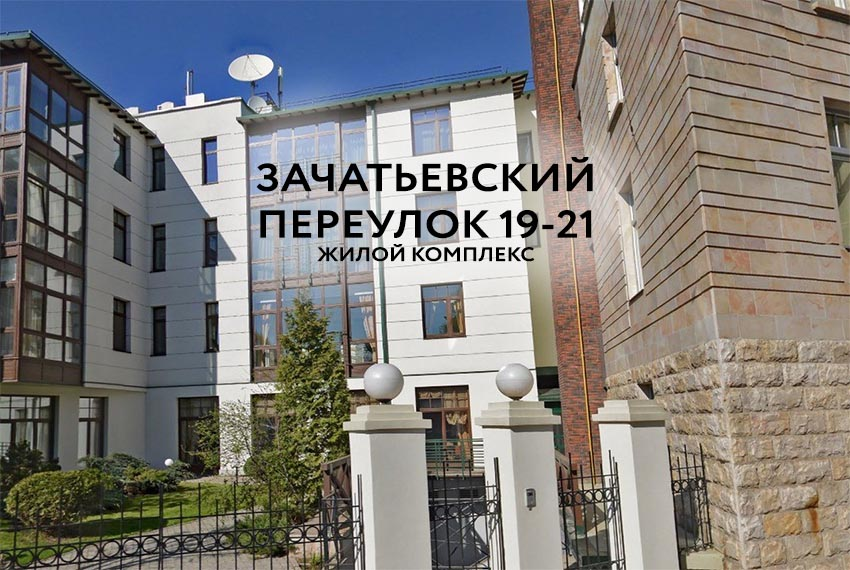 zhk_zachatevskij_19_21