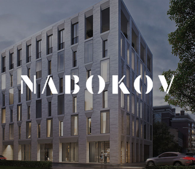 Набоков Nabokov