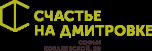 zhk-schaste-na-dmitrovke_16