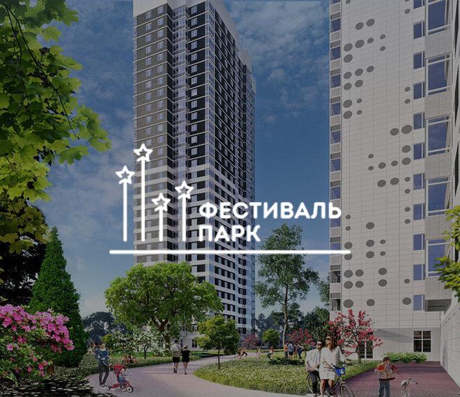 Festival_park