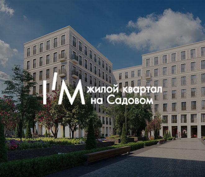 i_am_na_sadovom