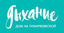 zhk_dihanie_v_tekst_1